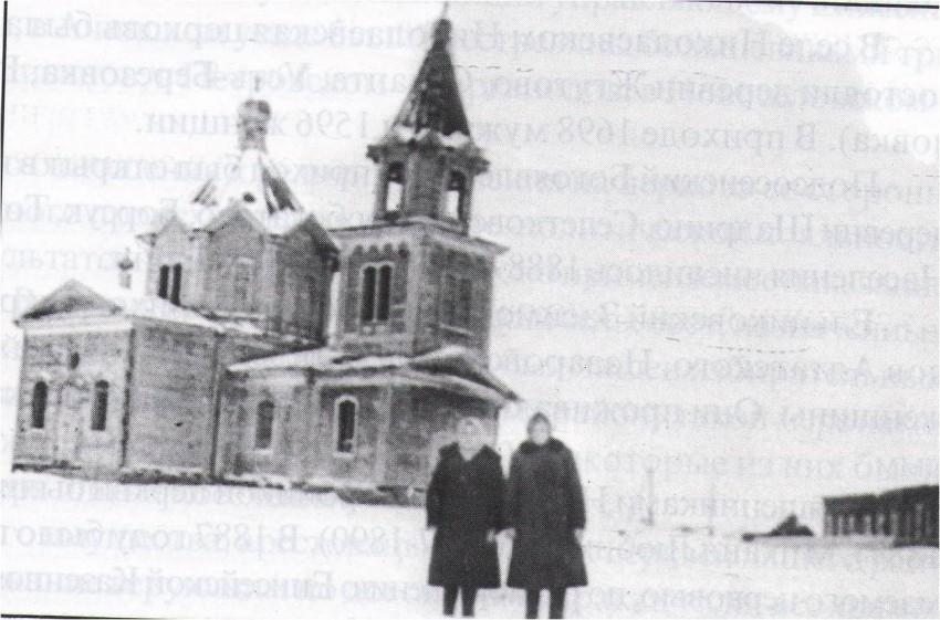 Церковь Покрова Пресвятой Богородицы, Сереж