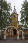 Церковь Иоанна Богослова - Изосимово - Мичуринский район - Тамбовская область