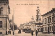 Церковь Грузинской иконы Божией Матери - Казань - г. Казань - Республика Татарстан