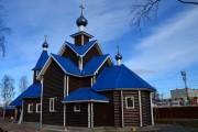 Церковь Иверской иконы Божией Матери - Апатиты - г. Апатиты - Мурманская область