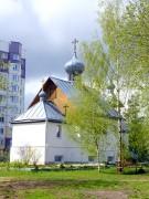 Церковь Троицы Живоначальной - Боровляны - Минский район и г. Минск - Беларусь, Минская область