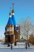 Церковь Димитрия Солунского - Кёрша - Бондарский район - Тамбовская область