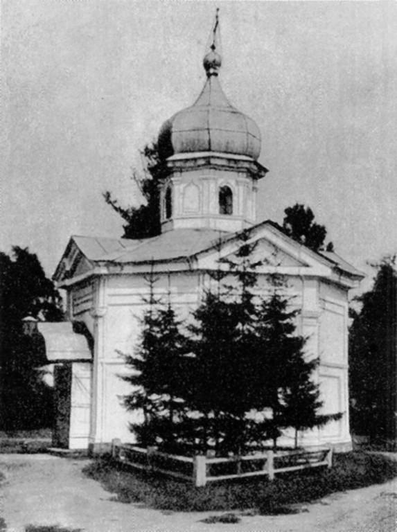 Вознесенский монастырь, Иркутск