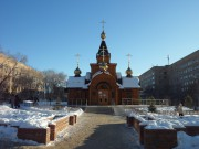 Часовня Димитрия Солунского - Оренбург - г. Оренбург - Оренбургская область
