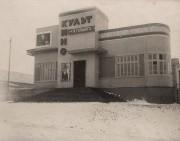 Церковь Благовещения Пресвятой Богородицы в Мещанском посёлке - Самара - г. Самара - Самарская область