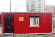Часовня Жен-Мироносиц - Москва - Юго-Восточный административный округ (ЮВАО) - г. Москва