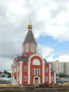 Церковь Татианы в Люблине (новая) - Москва - Юго-Восточный административный округ (ЮВАО) - г. Москва