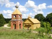 Часовня Покрова Пресвятой Богородицы - Ближнёво - Лудзенский край - Латвия
