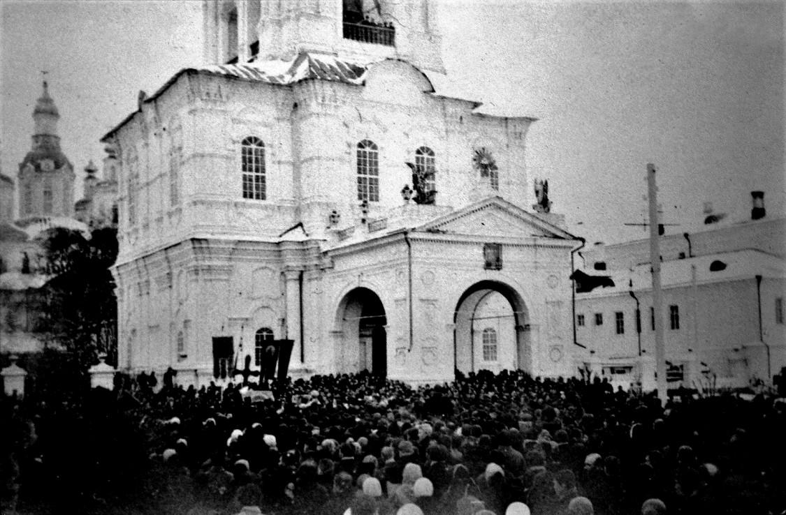 Церковь Симеона Столпника в колокольне собора Троицы Живоначальной, Вятка (Киров)