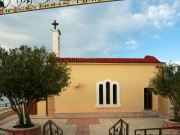 Часовня Воздвижения Креста Господня - Ретимно - Крит (Κρήτη) - Греция