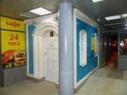 Часовня Николая Чудотворца на железнодорожном вокзале Саратов I - Саратов - г. Саратов - Саратовская область