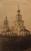 Нижегородский район. Георгия Победоносца на Верхневолжской набережной, церковь