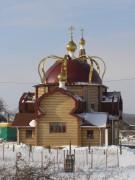 Церковь Екатерины - Красный Сулин - Красносулинский район - Ростовская область