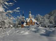 Церковь Усекновения Главы Иоанна Предтечи - Псху - Абхазия - Прочие страны