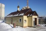 Церковь Николая Чудотворца - Красногорск - Красногорский район - Московская область