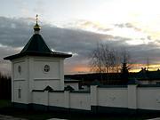 Часовня Параскевы Пятницы - Бородино - Мытищинский район, г. Долгопрудный - Московская область