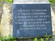 Старообрядческая моленная Введения во храм Пресвятой Богородицы - Бобришки - Литва - Прочие страны