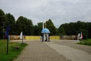 Собор Екатерины - Дорогобуж - Дорогобужский район - Смоленская область