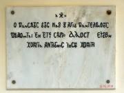 Церковь Пантелеимона Целителя - Ретимно - Крит (Κρήτη) - Греция