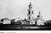 Собор Казанской иконы Божией Матери на старой Хлебной площади - Самара - г. Самара - Самарская область