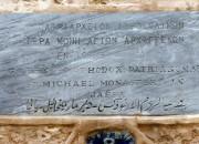 Тель-Авив - Яффо. Монастырь Михаила Архангела