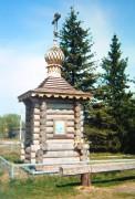 Неизвестная часовня - Боково - Ногинский район - Московская область