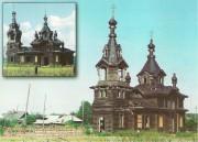 Большой Балчуг. Покрова Пресвятой Богородицы, церковь