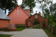 Старообрядческая моленная Введения во храм Пресвятой Богородицы - Казепяэ - Тартумаа - Эстония