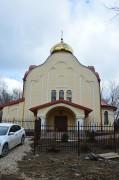 Церковь Марины - Битца - Ленинский район - Московская область
