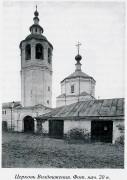 Церковь Воздвижения Креста Господня - Кинешма - Кинешемский район - Ивановская область