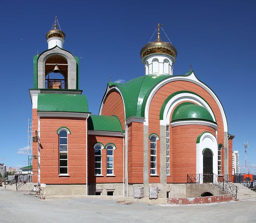 Церковь Сергия Радонежского, Челябинск