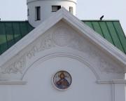 Церковь Кирилла Туровского при Соборном доме - Минск - Минский район и г. Минск - Беларусь, Минская область