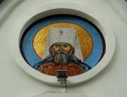 Орехово-Борисово Южное. Покрова Пресвятой Богородицы (новая), церковь