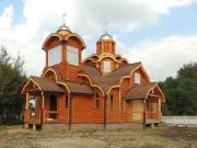 Церковь Марии Магдалины в Южном Бутове - Москва - Юго-Западный административный округ (ЮЗАО) - г. Москва