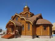 Южное Бутово. Марии Магдалины в Южном Бутове, церковь