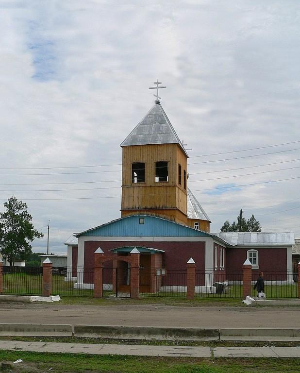 Церковь Марии Магдалины, Чара