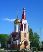 Церковь Михаила Архангела - Болотное - Болотнинский район - Новосибирская область
