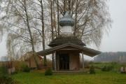 Неизвестная часовня - Брукна - Бауский край - Латвия
