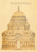 Никольский мужской монастырь. Собор Николая Чудотворца - Самара - г. Самара - Самарская область