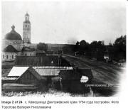 Церковь Димитрия Солунского - Камешница - Оричевский район - Кировская область