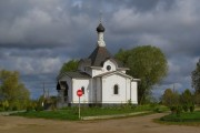 Годеново. Богоявления Господня (крестильная), церковь