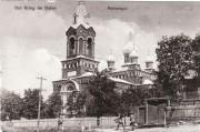 Мариямполе. Троицы Живоначальной при 3-ем гусарском Елисаветградском полку, церковь