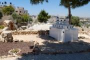 Церковь Вознесения Господня - Иерусалим - Масличная гора - Израиль - Прочие страны