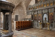 Собор Иакова брата Божия - Иерусалим - Старый город - Израиль - Прочие страны