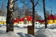 Богородице-Одигитриевское православное сестричество милосердия - Аша - Ашинский район - Челябинская область