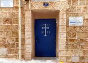 Тель-Авив - Яффо. Тавифы, церковь
