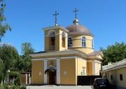 Кишинёв. Харалампия, церковь