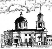 Церковь Константина и Елены - Таганрог - Неклиновский район и г. Таганрог - Ростовская область