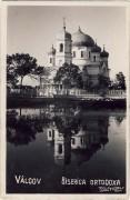 Церковь Николая Чудотворца - Вилково - Килийский район - Украина, Одесская область