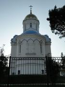 Кудряшовский. Петра и Павла, церковь